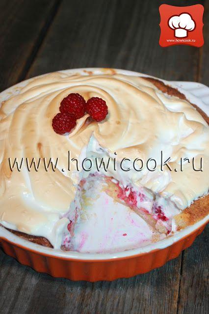 HowICook: Торт «Аляска» с мороженым и малиной
