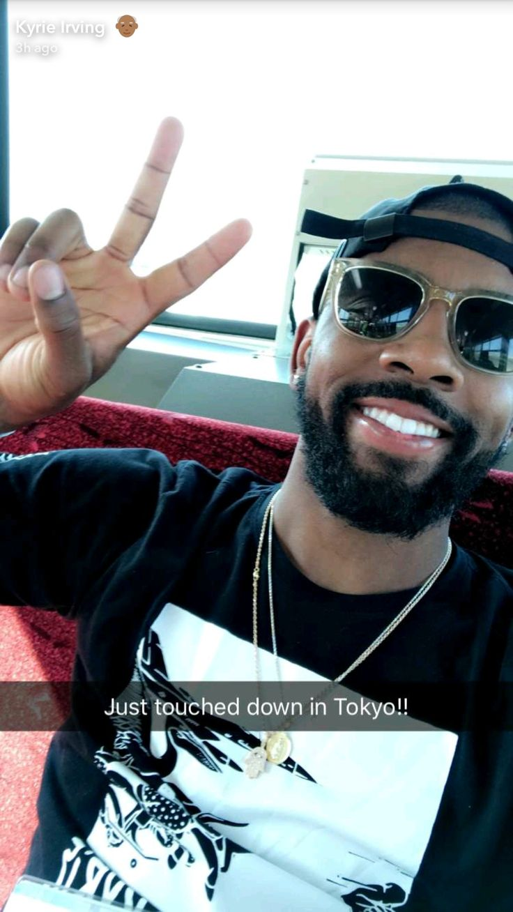 KYRIE IRVING❤️ ON HIS TOUR
