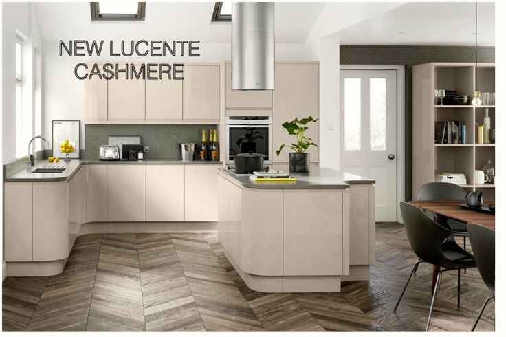 The NEW Lucente Cashmere Handleless High Gloss Kitchen Range. 25% off RRP's until 29 February 2016