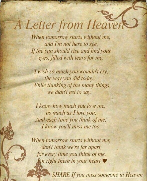 I Miss My Mom Who I Know Is Now In Heaven