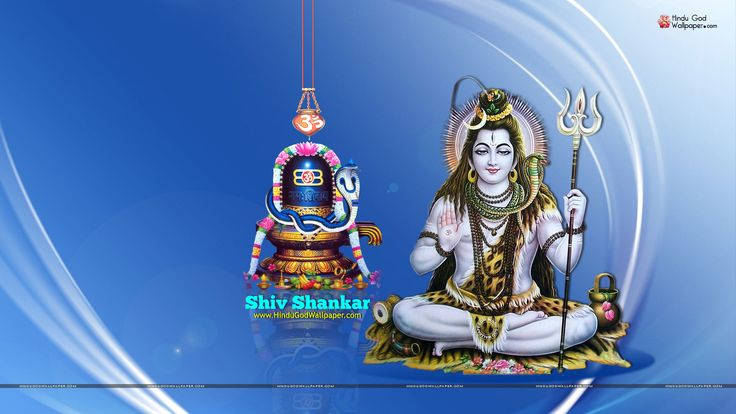 Shiv Shankar Wallpaper HD Full Size 1080p Download