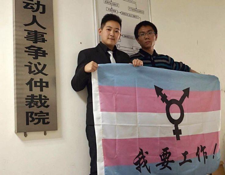 Court to hear China's first transgender labor discrimination case - The Washington Post