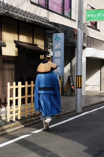 托鉢/a monk undergoing Zen | 20111225-DSC01693 京都市東山区建仁寺の雲水の托鉢… | Flickr