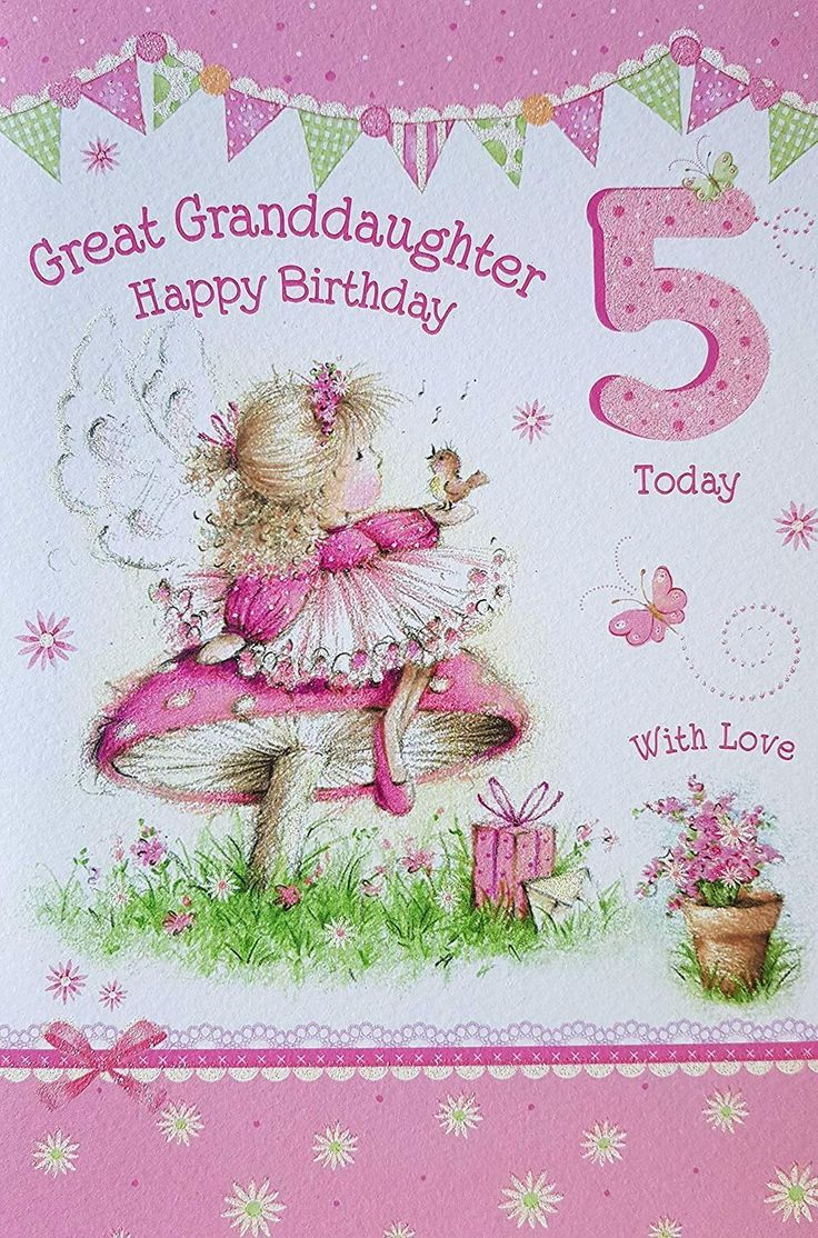 Happy 1st Birthday Granddaughter in 2020 (With images