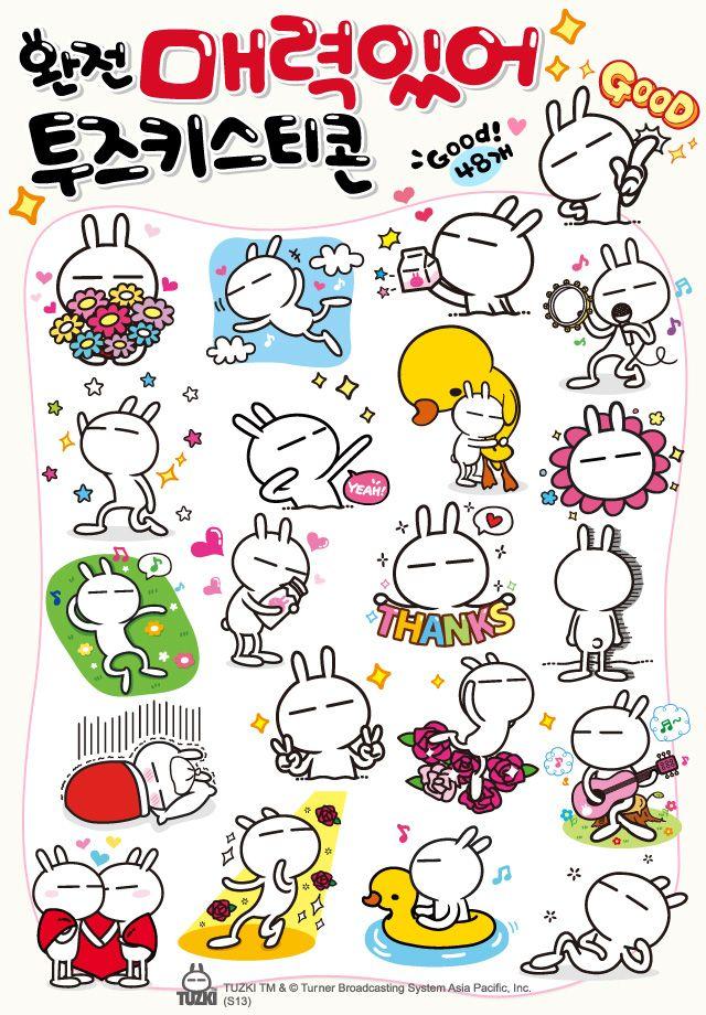New Tuzki stickers now available on KakaoTalk!