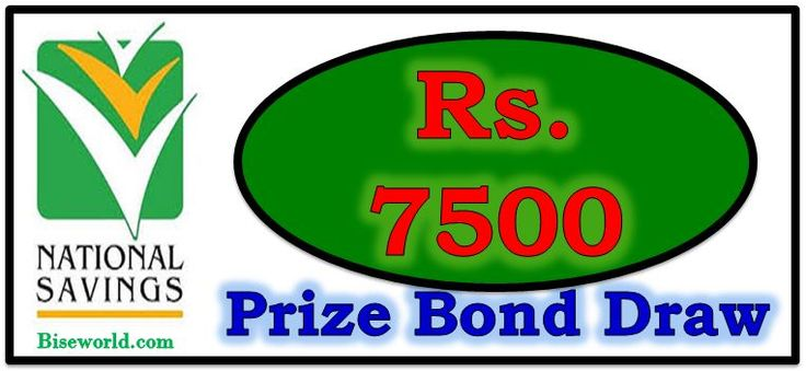 #Prize Bond List #7500 Rs Draw #70 Results (02 #May, 2017) at Faisalabad              http://www.biseworld.com/prize-bond-list-7500-may-2017/