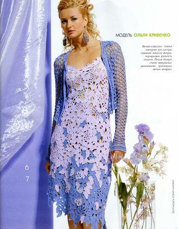 RARE! Zhurnal MOD Fashion Magazine 520 Russian crochet patterns