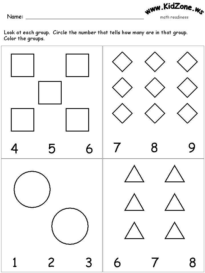 This site has great preschool learning activity sheets