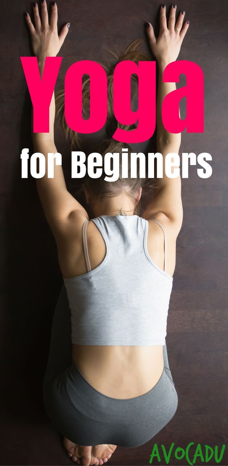 FREE 20 Minute Yoga Workout for Beginners with detailed photos and instructions! This is an incredible workout for anyone new to yoga!