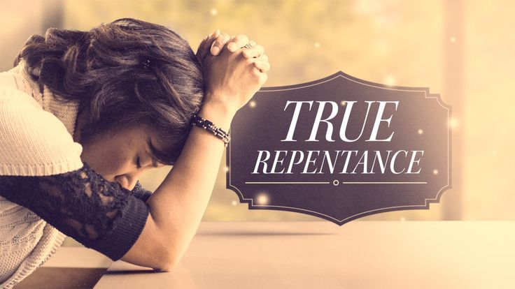 The Meaning of Repentance - An Ash Wednesday Meditation