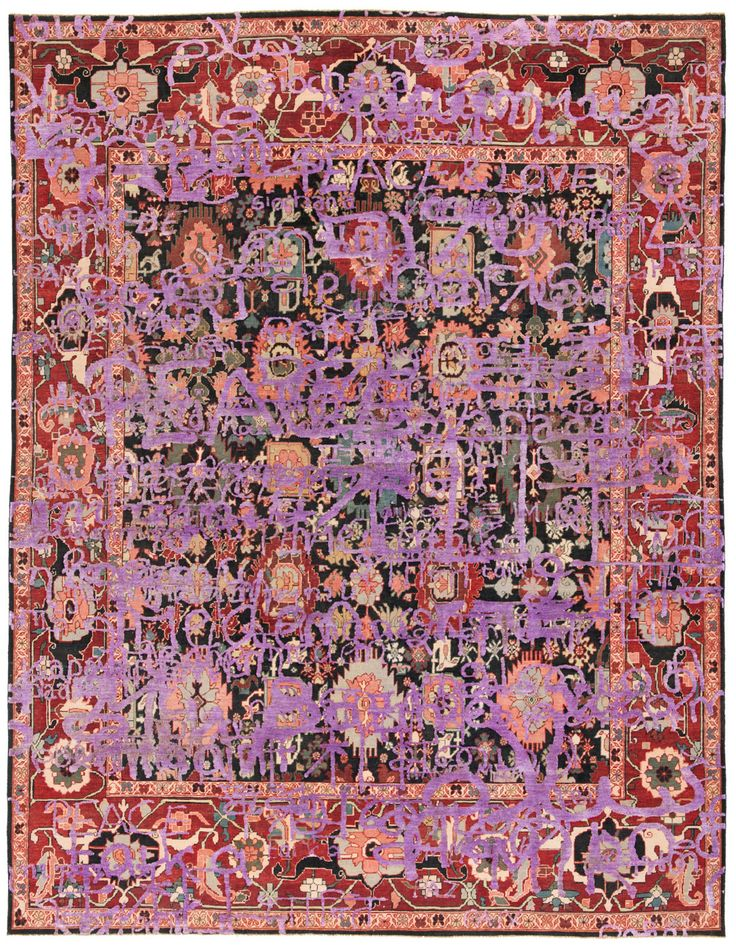17 Best Images About Fine Rugs On Pinterest Persian