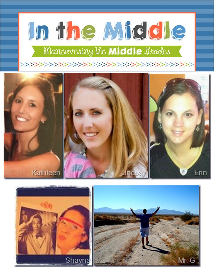 In The Middle - Maneuvering the Middle Grades is a brand new Collaborative Blog for all things Middle School!   Join Erin Cobb from Lovin' Lit, Lindsay Perro from Beyond the Worksheet, Mr. G from Mr Educator - A Social Studies Professional, Kathleen Amari-Crookston from Middle Grades Maven and Shayna from The Science Teaching Junkie as we journey through the wonderful, confusing and crazy middle grades!