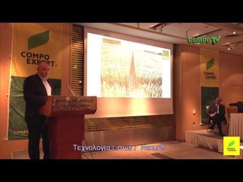 O κ.Manuel Knauer για την επαναστατική τεχνολογία του NEXUR® (ελληνικά) - YouTube
