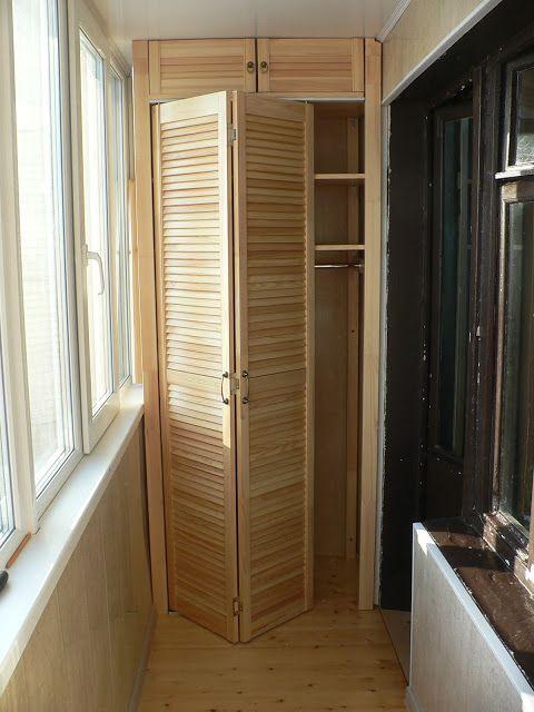 Шкаф для лоджии | DIY Блог