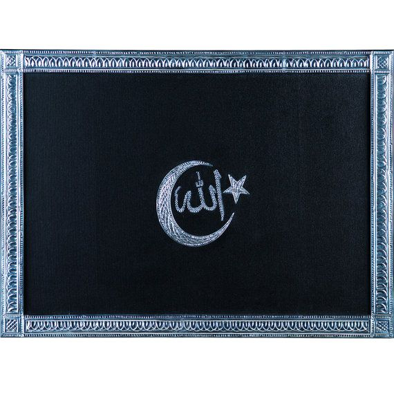 Hilal Crescent Moon with Allah calligrapycarved by FrameFromHeaven