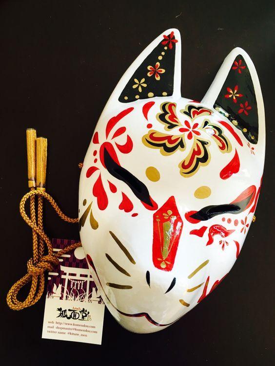 買った 狐面 Japanese fox mask: