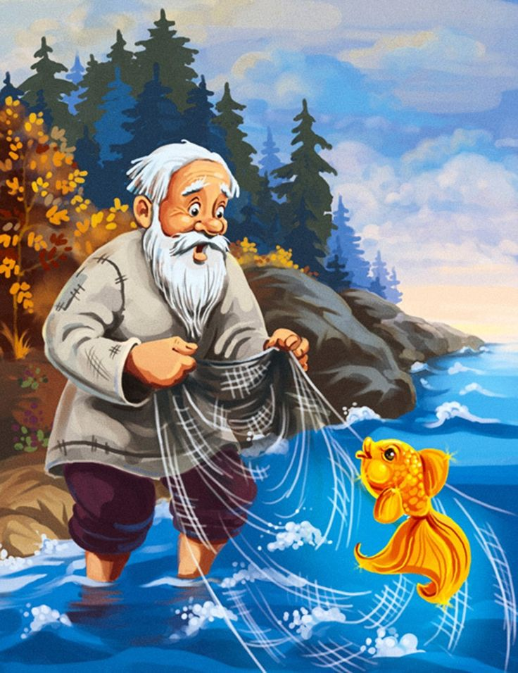 анимашки сказка о рыбаке и рыбке собаки