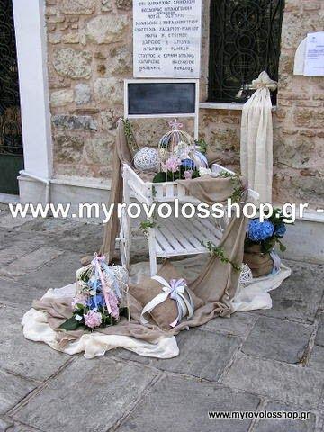 myrovolos : βάπτιση αγία Φωτεινή Ιλισσού, βάπτιση διδύμων,Στήλ...