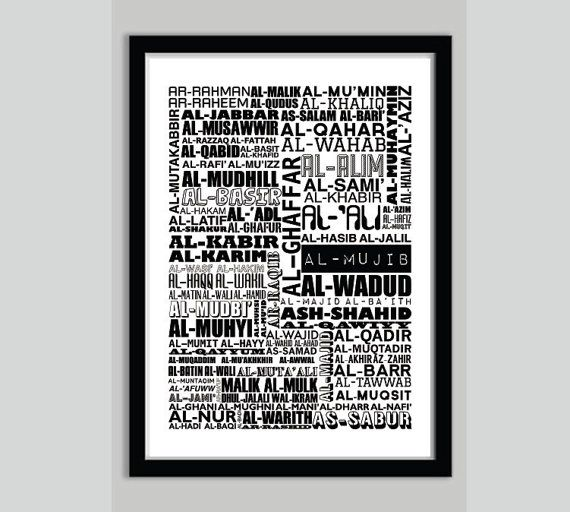 99 Names of Allah Islamic Poster by POSTERED on Etsy, $17.00