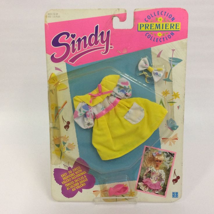 Hasbro 1989 Sindy Doll Outfit 8444 Premiere Collection ...