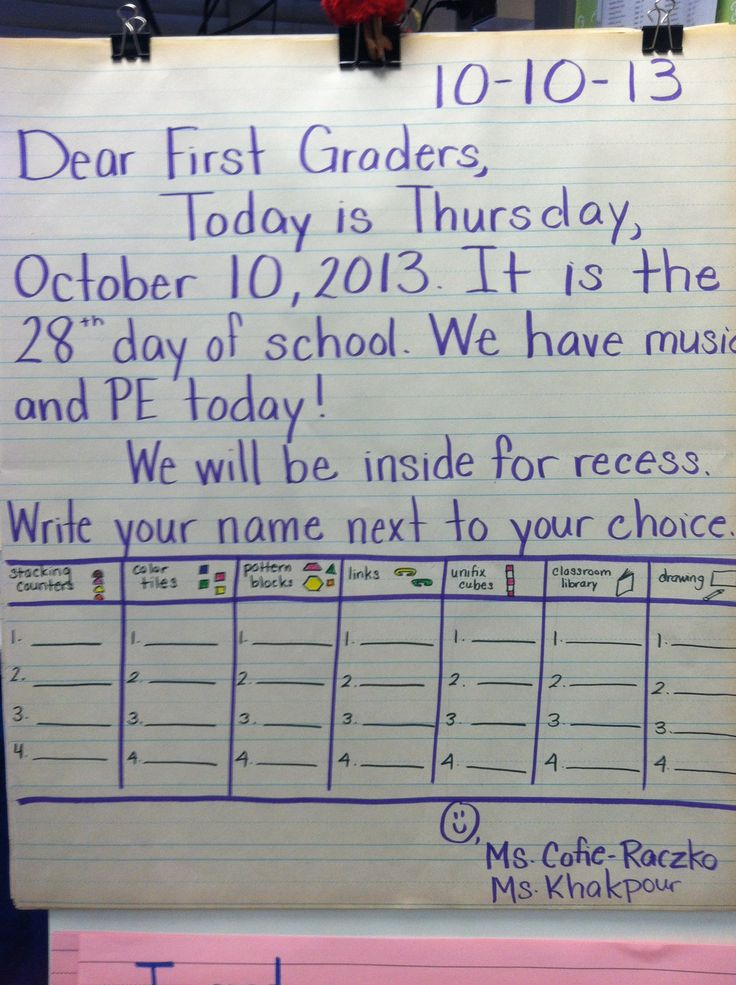 A great example from a first grade classroom to help manage students on rainy indoor recess days while generating excitement for the day.  (Credit: Jane Cofie-Raczko)