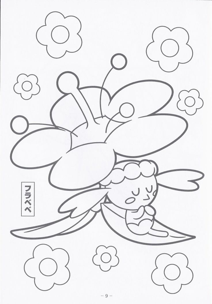 1000 images about Pokemon XY coloring on Pinterest Ash