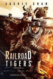 Railroad Tigers Poster -Watch Free Latest Movies Online on Moive365.to