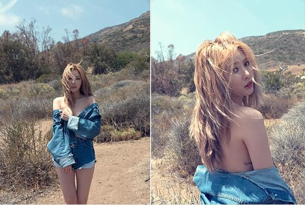 Hyuna unveils more A+ photos - Latest K-pop News - K-pop News | Daily K Pop News