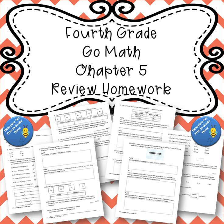 Fourth Grade Go Math Chapter 5 Review Homework in 2020 ...