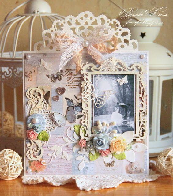 Вдохновение со Scrapberry's - коллекция Бабочки