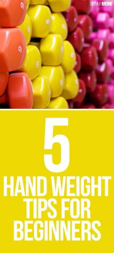 What you NEED to know when using hand weights!