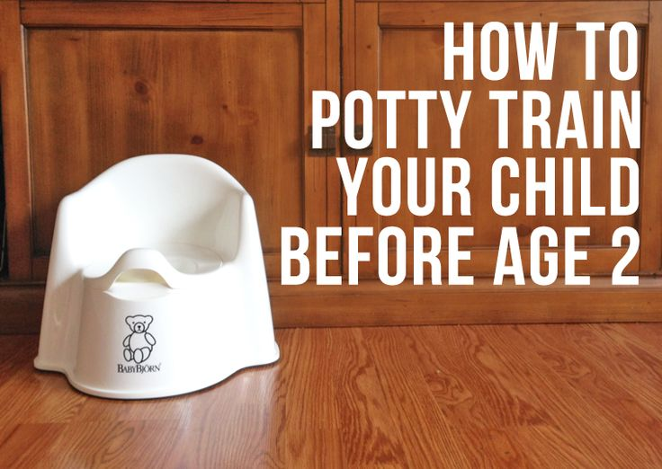 How To Potty Train Your Child Before Age 2 | SEMIPROPER