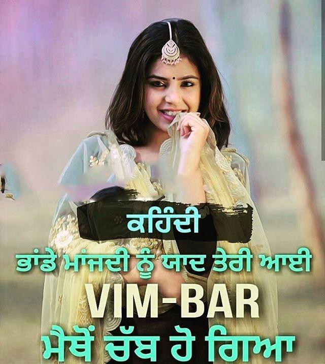 Turn Around Wedding Song: 25+ Best Punjabi Quotes On Pinterest