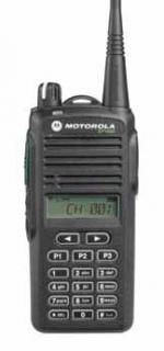 Jual HT Motorola CP 1660 Jual Handy Talky Motorola CP1660 Dealer Resmi HT Motorola CP1660 Pusat Penjualan HAndy Talky Motorola CP 1660