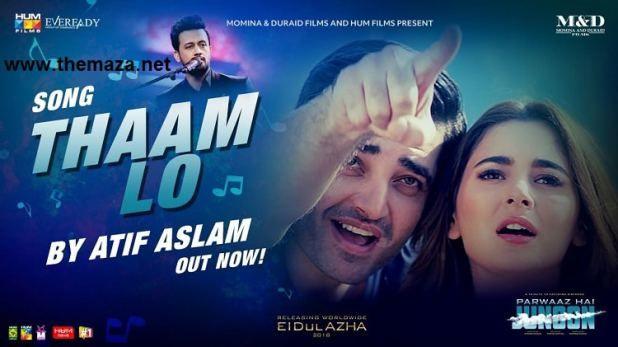 Atif Aslam Thaam Lo Download Mp3 Song Parwaaz Hai Junoon Mp3 Song Songs Mp3 Song Download