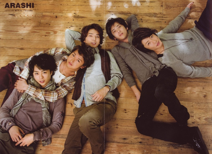 arashi ~ leaving all behind feeling