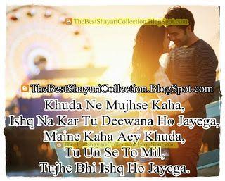 romantic shayari in hindi for girlfriend flirtly shayari with best new shayari photos images.jpg