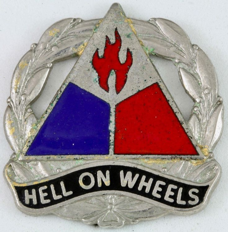 2nd Armored Division NCBU