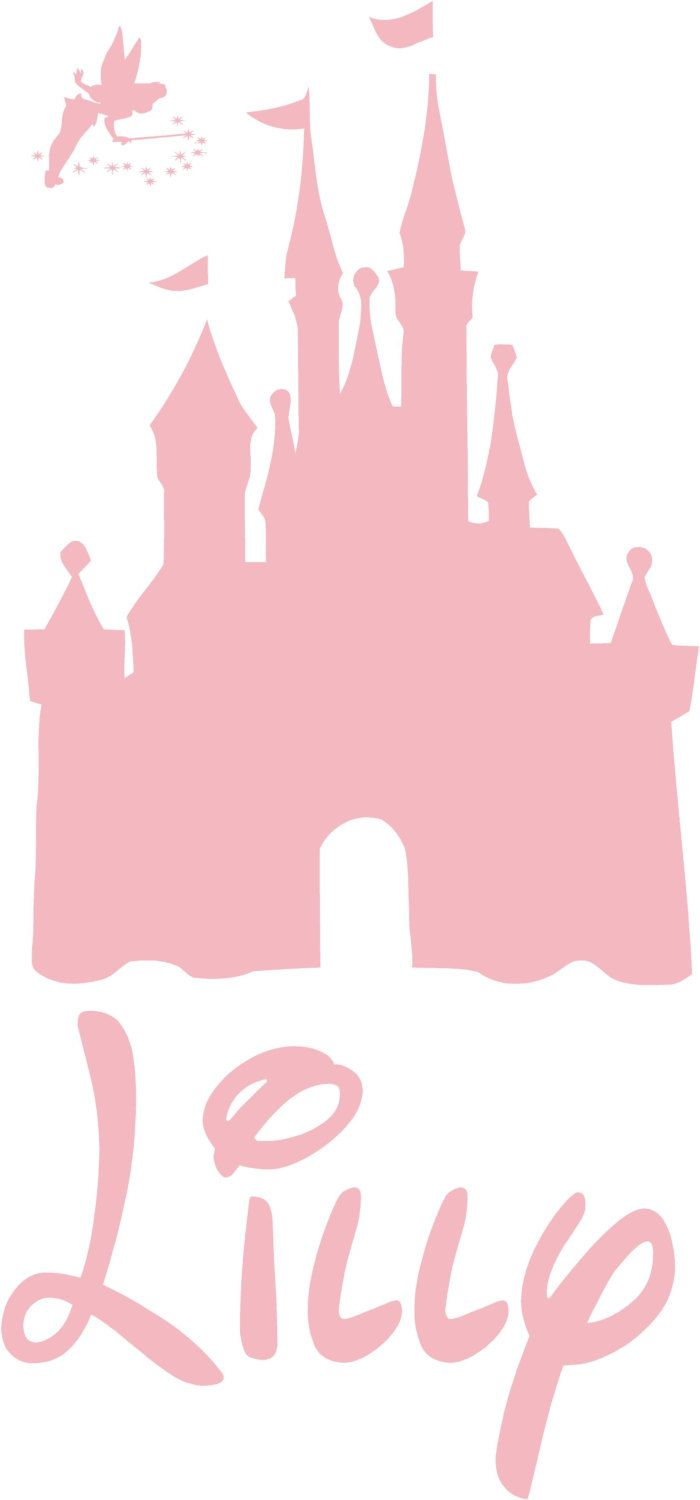 disney castle personalized name vinyl decal wall lettering
