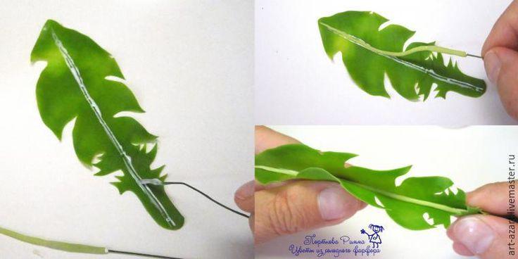 Лепим лист одуванчика из холодного фарфора - Ярмарка Мастеров - ручная работа, handmade