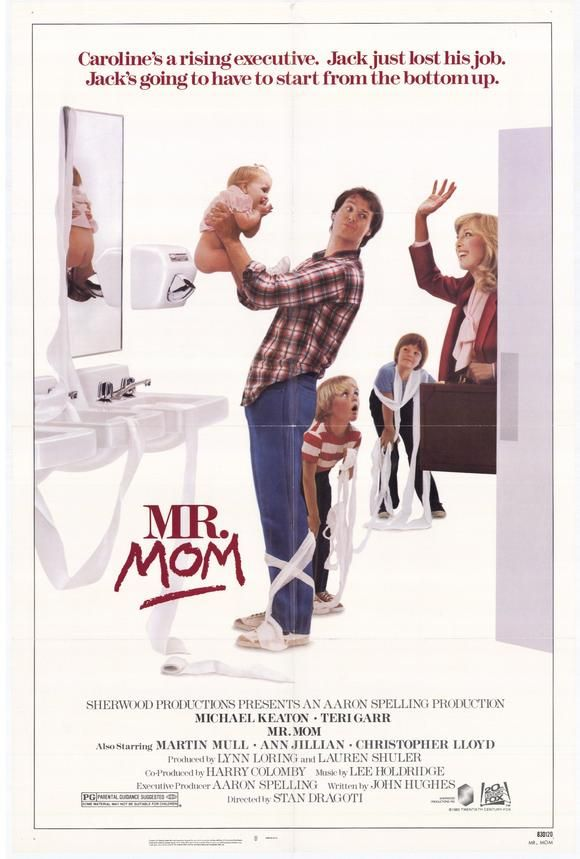 Mr. Mom (1983) ~ After he's laid off, a husband and wife switch roles with her returning to the work force and he becoming a stay at home dad, a role to which he doesn't have a clue. ~ Director: Stan Dragoti, Writer: John Hughes, Stars: Michael Keaton, Teri Garr, Fred Koehler ~ Movie Poster ~ #comedies #80smovies #movieposter