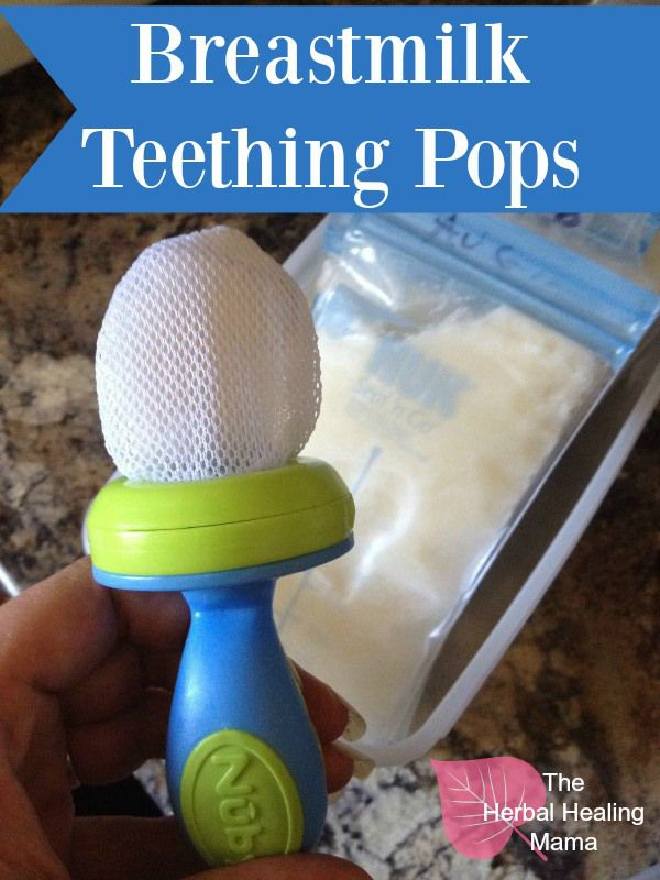 'Breastmilksicles' for teething relief.