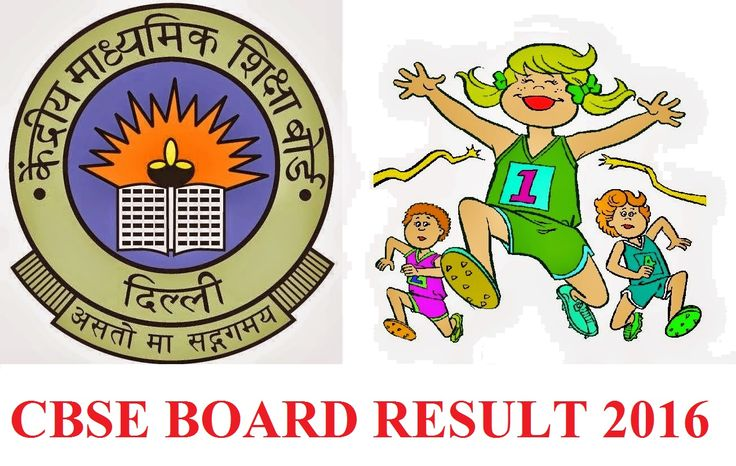 CBSE Exam Result 2016 : The Central Board of Secondary Education (CBSE) 2016 will be announced School Board Exam Result for academic year 2016-2017 ....