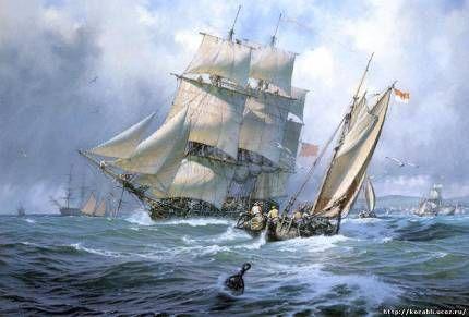Картины кораблей - Корабли и суда мира