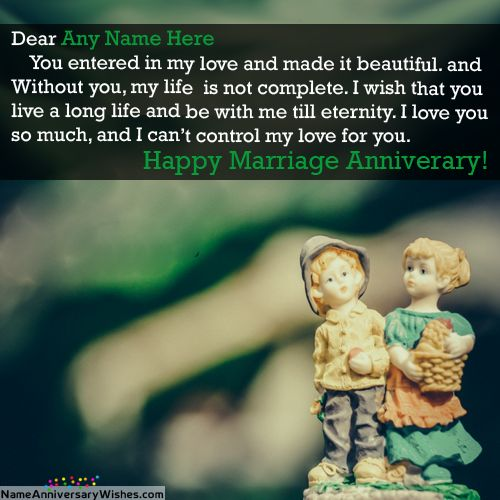 Marriage Anniversary Wishes For Wife And Husband