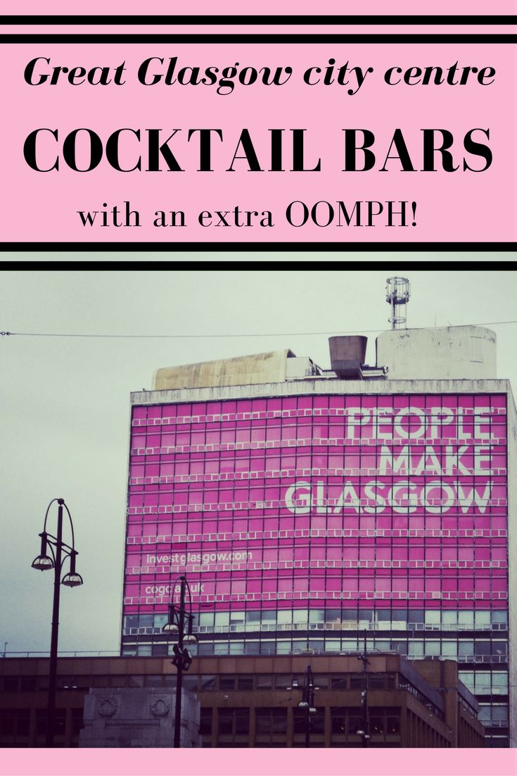 There are so many fantastic bars in the centre of Glasgow, some of them more fantastic than others, and some really overrated ones! For some, it's all about the décor (or, as Glaswegians say, 'a bar for poseurs'), whilst for others, it's all about the product, whether they offer hundreds of gins, whiskies, or other great spirits. Some venues have a story to tell, and in some you just need to sit at the bar and absorb the whole 'Glasgow experience'. So how to choose??