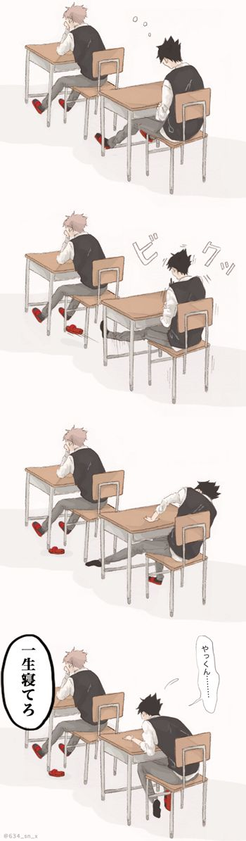 "Kuroo waking up from sleeping in class and losing his slipper and cannot retrieve it *whispers* ""pst! Yaku, pass the slipper"" ""No."""