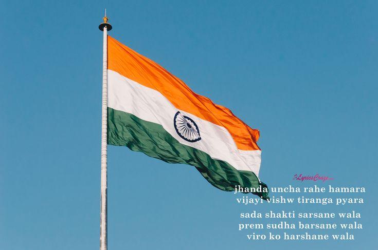 Jhanda Uncha Rahe Hamara Lyrics In Enlish Hindi Farishtay 1991 Songs Tan Guys Lyrics