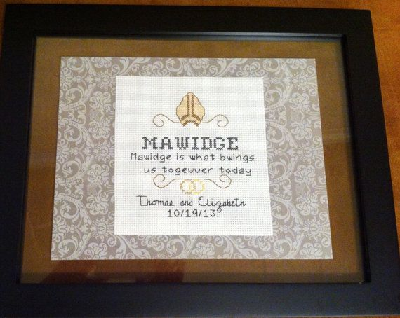 Mawidge Cross Stitch Pattern from Princess Bride. Easy pattern ideal for beginners.