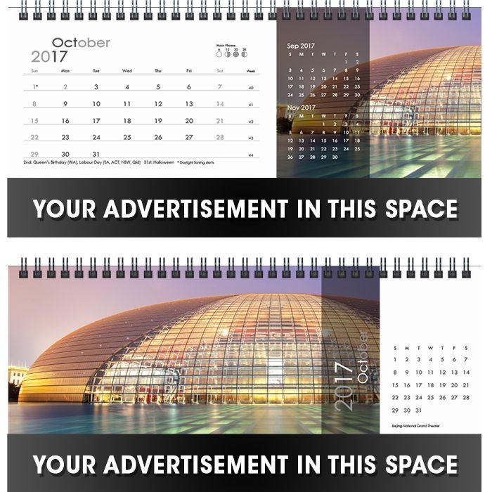 Sands of Time provide custom calendar maker for make your own design calendars online.